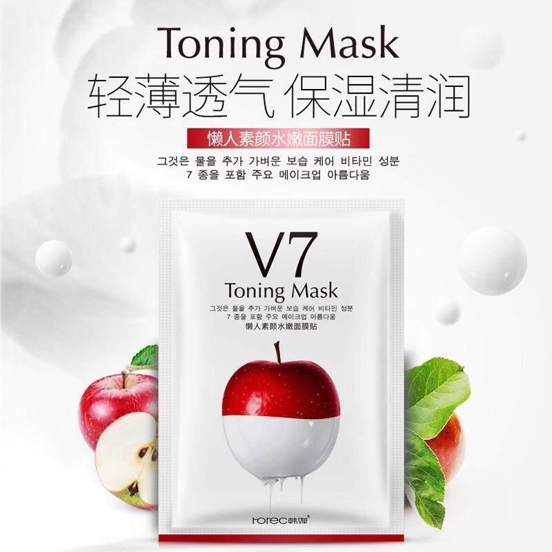 ROREC V7 Toning Facial Mask