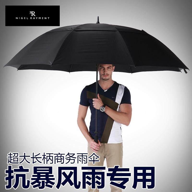 อัตโนมัติธุรกิจร่มเสริมแรง Double - Deck ลมขนาดใหญ่กลางแจ้งชายร่มที่จับยาวคู่ By Oneegg.