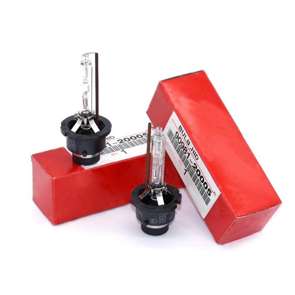 ANZULWANG 2pcs Xenon Bulb D2S D2R D4S D4R For CARToyota 90981-20005 90981-20008 90981-20013 90981-20029 4300K 6000K 35W 12V