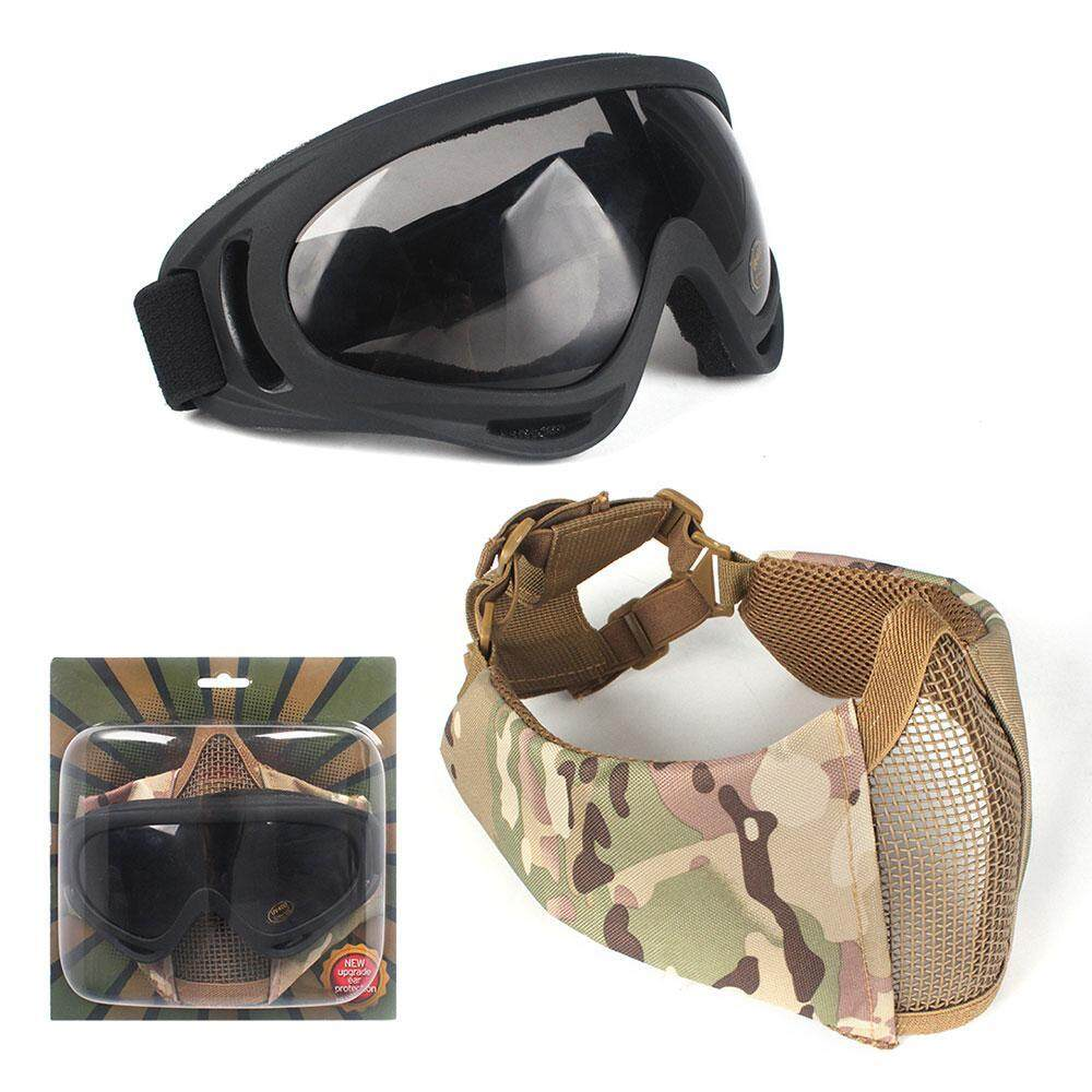 Leegoal 2 Pack Tactical Gear Set Airsoft Half Face Mask With Tactical Goggles By Leegoal.
