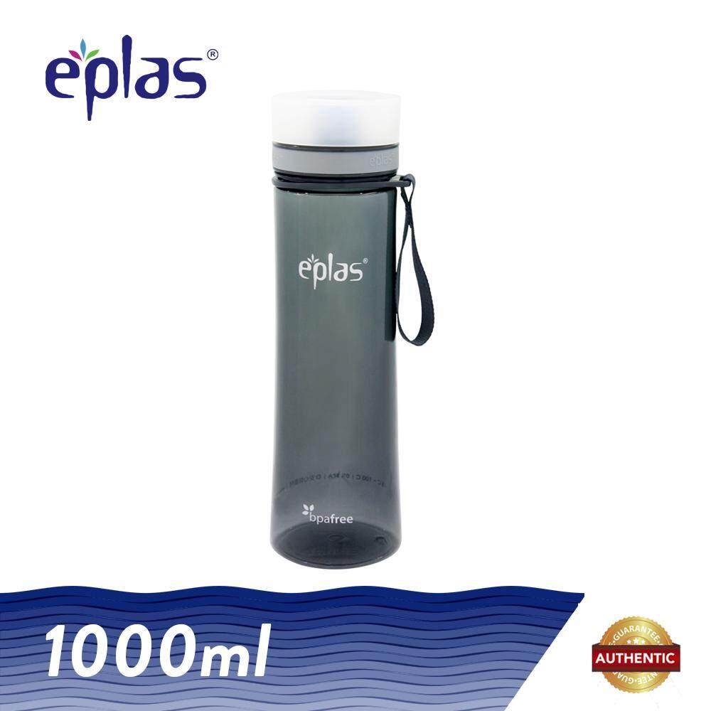 eplas 1000ml BPA Free Clear Transparent Drinking Bottle Water Tumbler