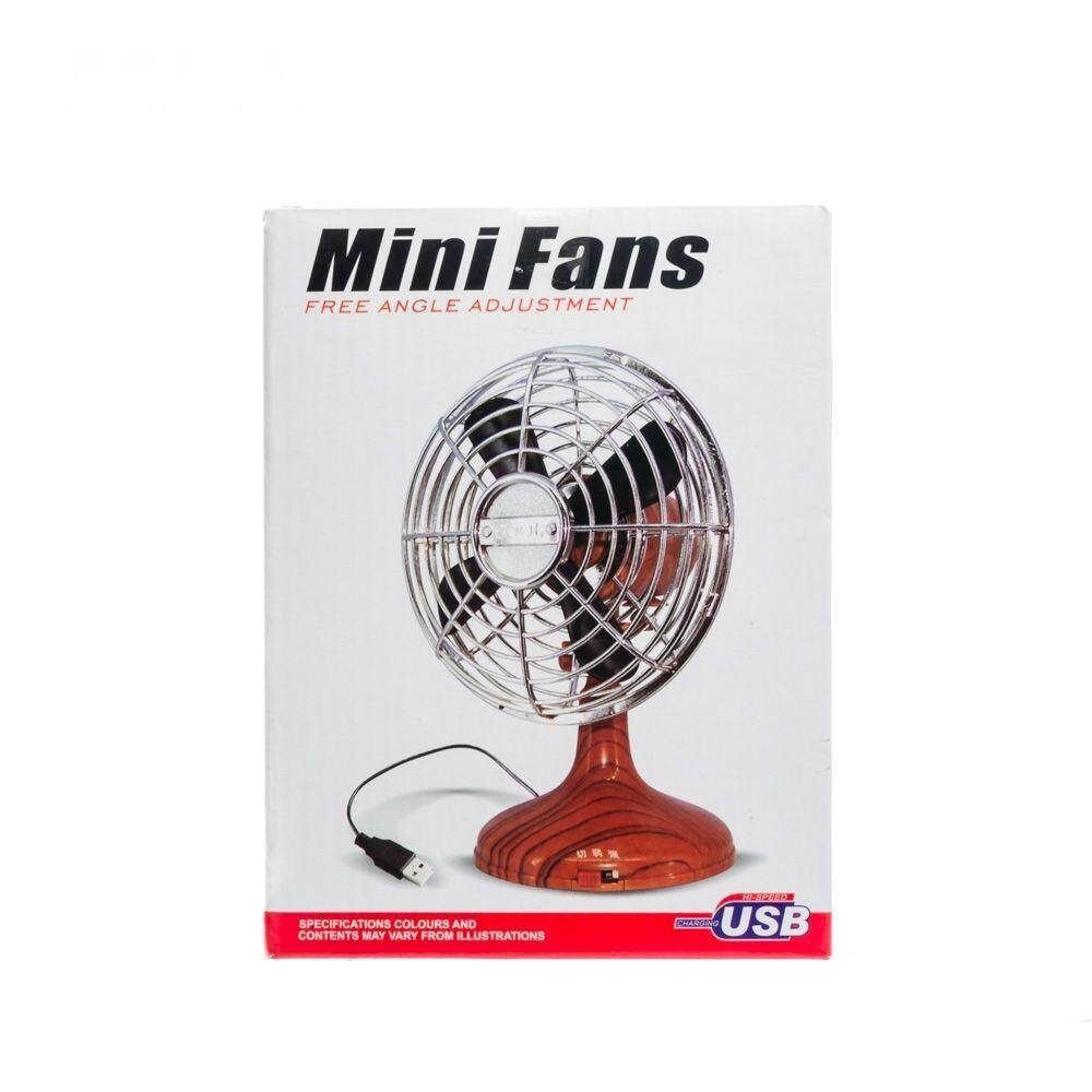 Mini Usb Fan , Woodgrain Brown By Gma34300.