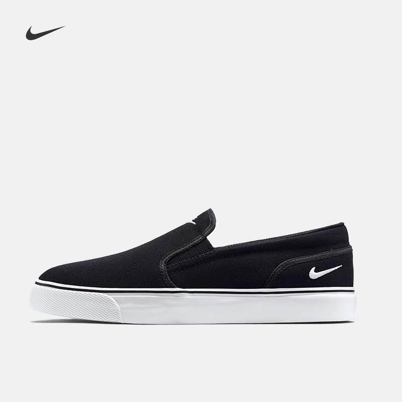 999389cd715 NIEK.PH Philippines - NIEK.PH Sports Sneakers for sale - prices ...