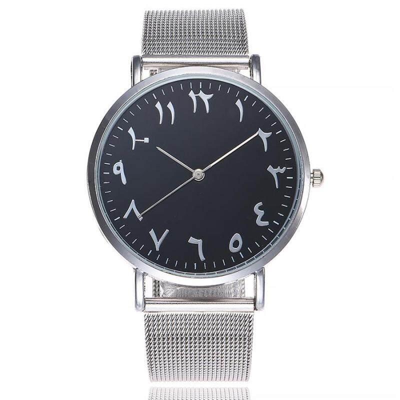 CCQ Brand Mesh Watch Unique Arabic Numbers Watches Casual Women Men Quartz Wristwatches C207 White Malaysia