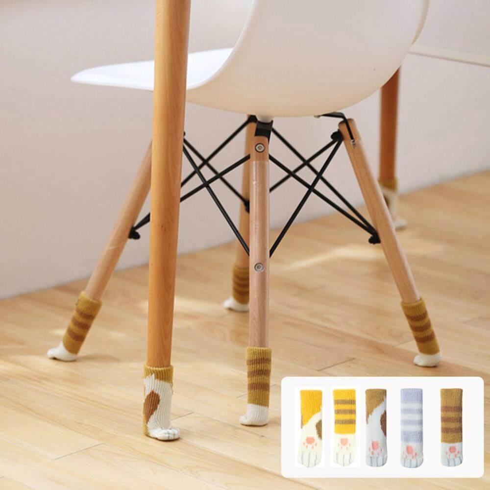 Leegoal 24 Pcs Chair Socks Hardwood Floor Protectors Cute Chair Table Leg Knitting Wool Sock - Intl By Leegoal.