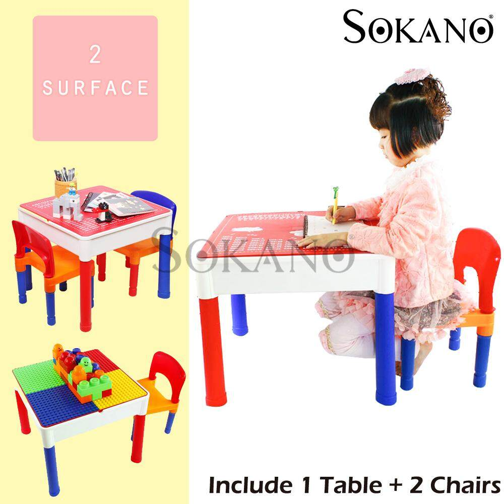SOKANO AR811 3 In 1 Learning Desk and Play Desk for Kids (Include 1 Table and 2 Chairs)