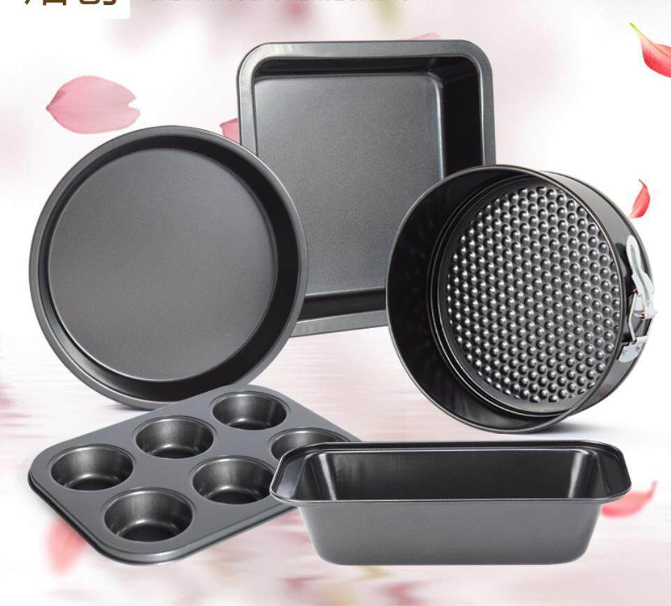 Baking Equipment for sale - Bakeware prices, brands & review