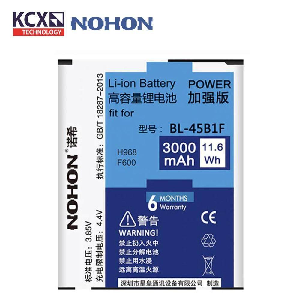 NOHON LG V10 (3000mAh) Battery