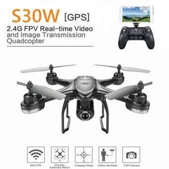 Pencarian Termurah SJ R/C S30W 720P / 1080P Adjustable berbagai sudut kamera ganda GPS FPV RC Drone melayang Dinamis Ikuti Saya Vs MJX B3 B6 harga penawaran ...
