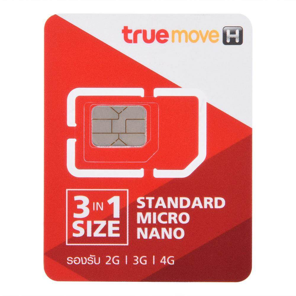 Sim Tools For The Best Prices In Malaysia Card Adapter Noosy 3 1 Original Micro Nano Thailand 7 Days Unlimited Data Travel 100 Minutes Internat Call