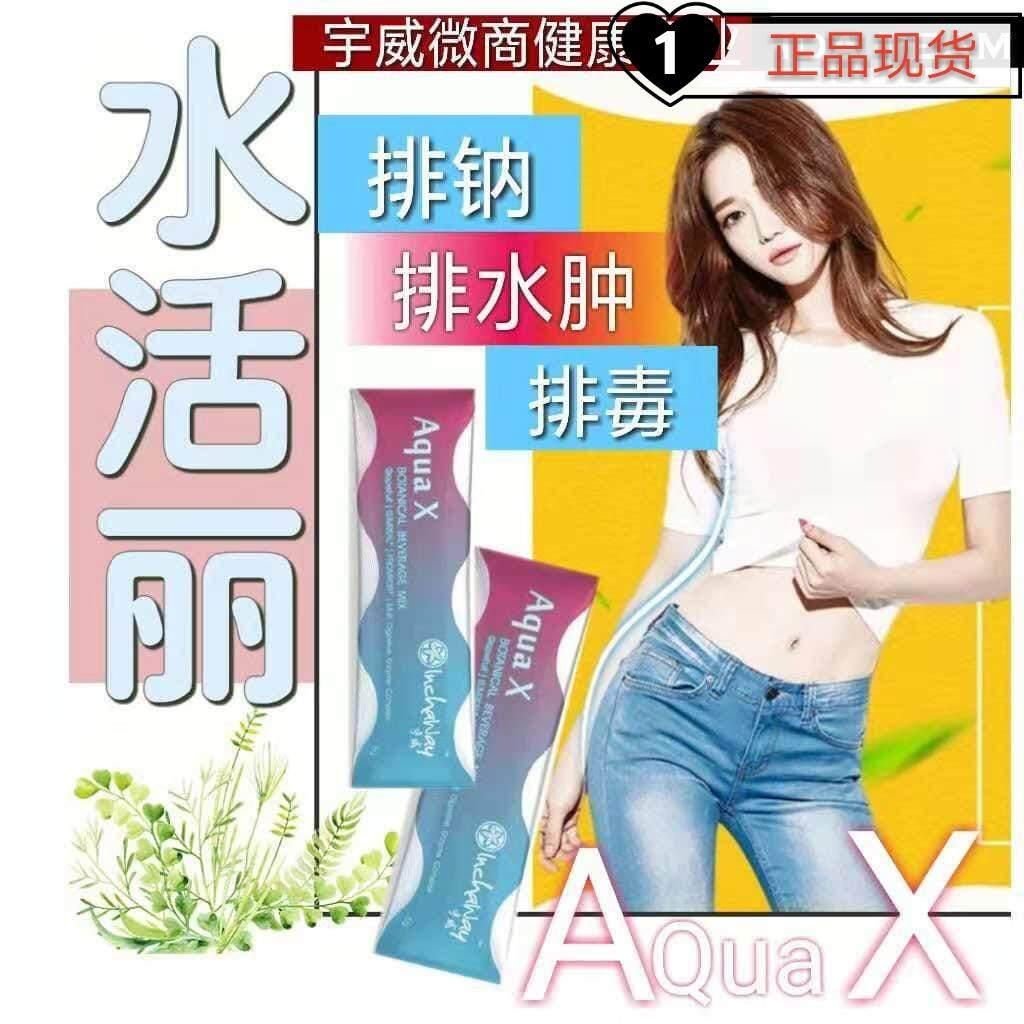 Inchaway Aqua X Slimming Product