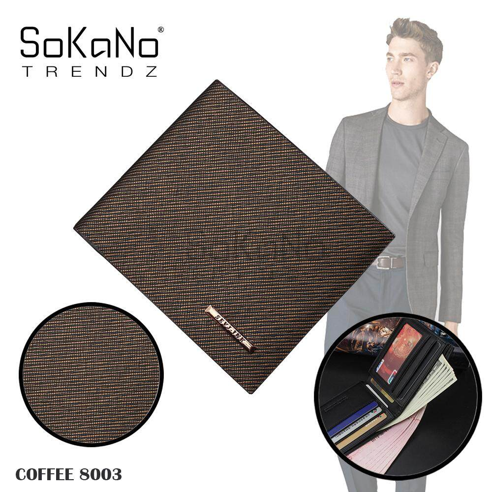 (RAYA 2019) SoKaNo Trendz 8830 Best Gift Classical Bifold Men Wallet