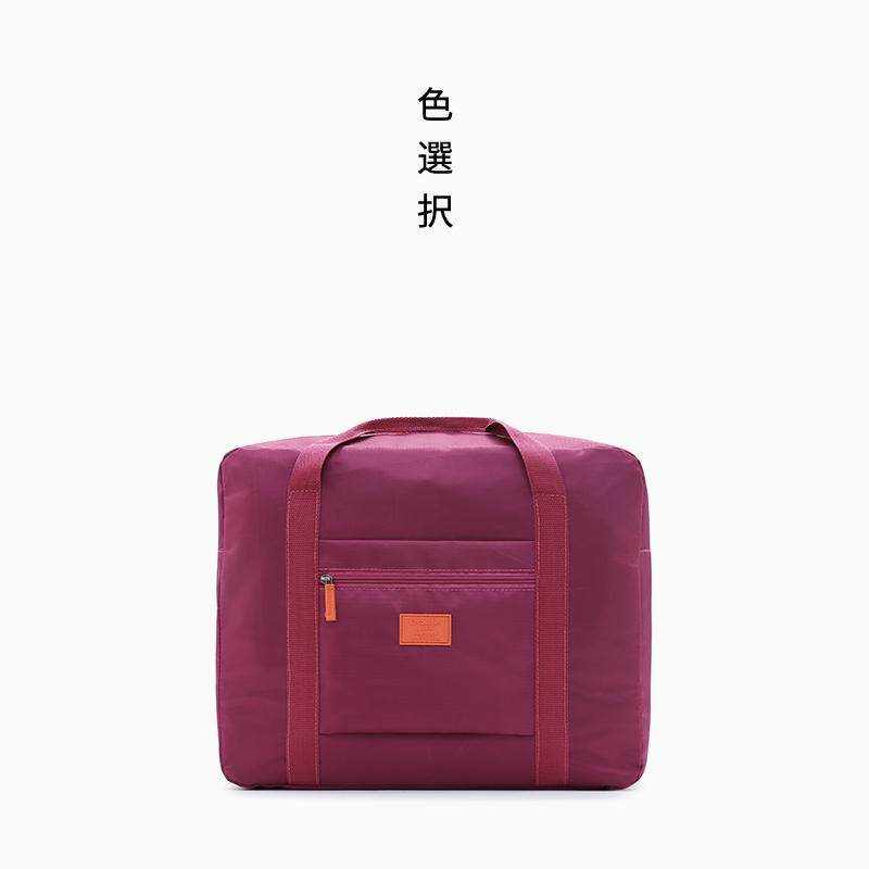 Korean Style Foldable Large Capacity Luggage Storage Travel Bag Male Home Moving out Short Trip One-Shoulder Female Light Handbag
