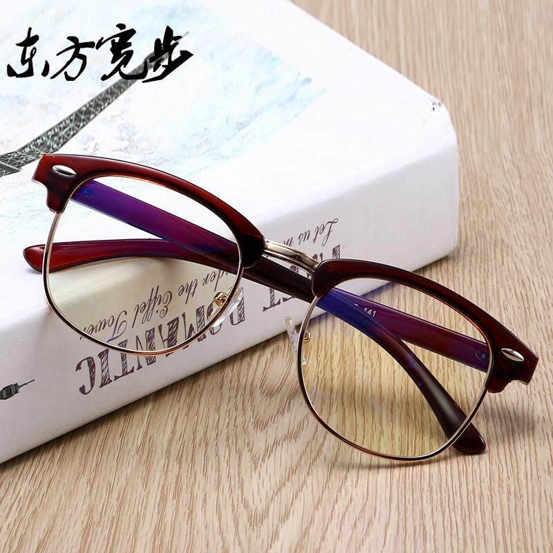 Anti Radiasi kacamata anti blu-ray tidak ada derajat tidak berderajat mata HP  Komputer permainan 10b8e00d17