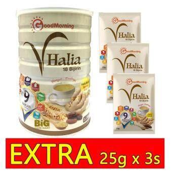 Good Morning VHalia 18 Grains Bamboo Ginger 1kg + 3 Vhalia Sachets