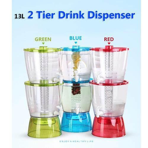 13L 2 Tier Drink dispenser BPA FREE (Green)