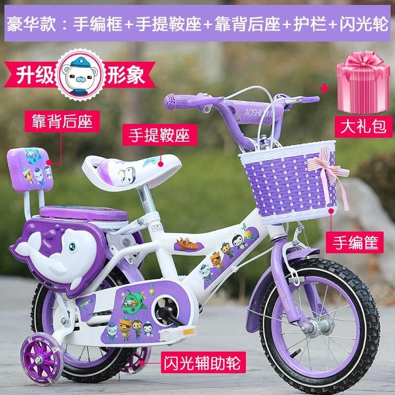 Dragons Ha Dia Sepeda Untuk Anak Anak Sepeda Gunung