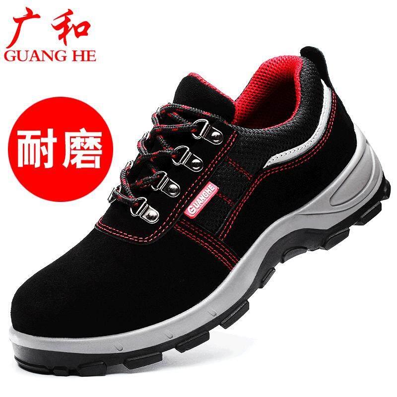 Sepatu Keselamatan Untuk Pria Di Musim Panas Bernapas, Mudah Dipakai, Portable Anti Bau Tas Baja Kepala Anti Tusukan Isolasi Sepatu Keselamatan By Weisheng Go Store.