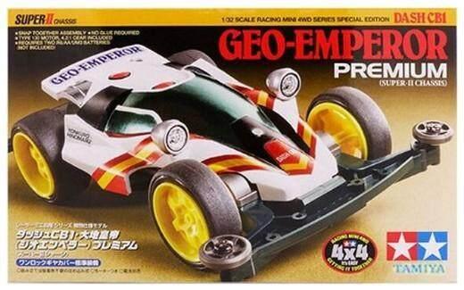 1/32 TAMIYA Geo Emperor Premium (Super II)