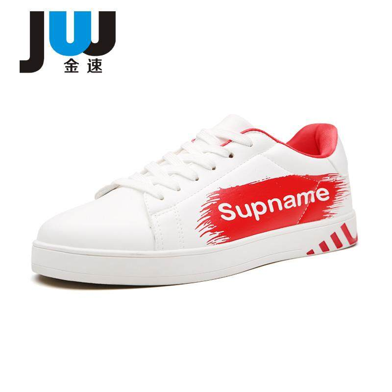 ... 2018 musim panas model baru sepatu pria Gaya Korea netral sepatu putih  kecil sol datar bernapas 7d34e541db