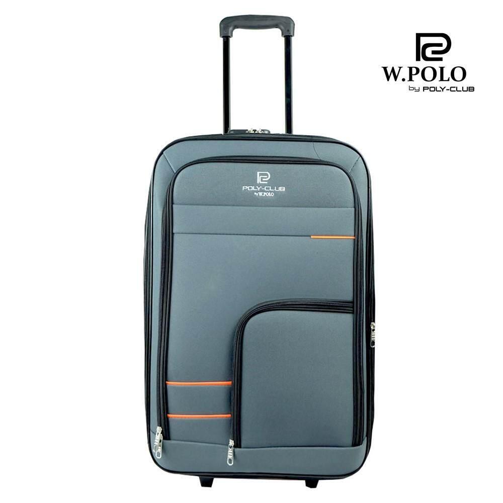 W.POLO BE1814 28 inch 2 Wheels Expandable Soft case Travel Luggage -Grey/Orange