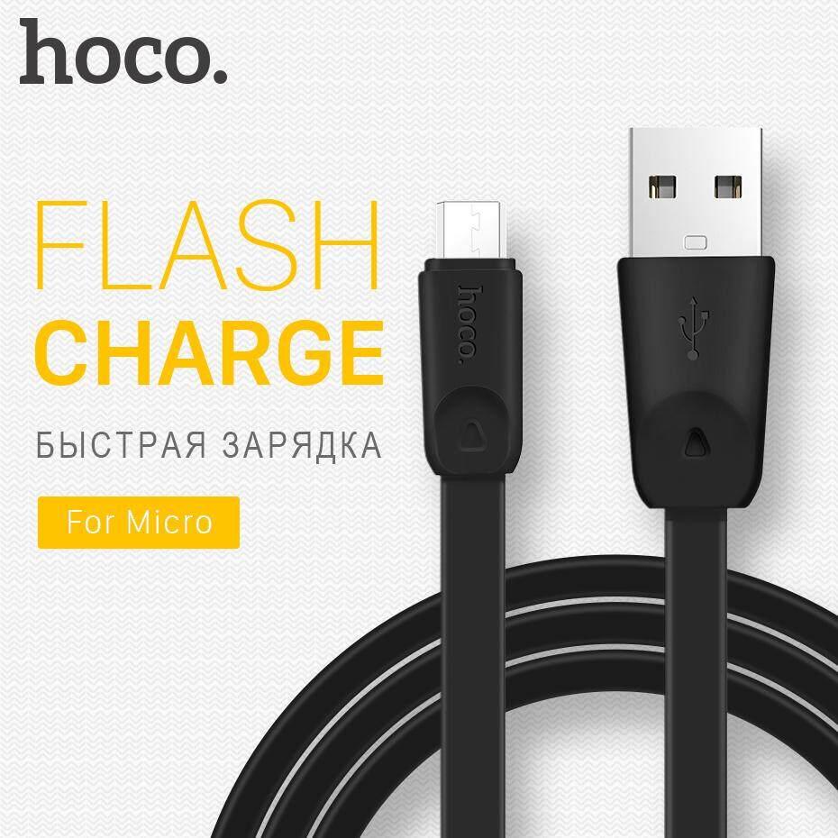 HOCO X9 2 M Mikro USB Kabel OTG Kabel Pengisi Daya Kabel Pipih Usb Transfer Data Tersinkronisasi Ponsel Pengisi Daya untuk Xiaomi Samsung LG 2.4A-Intl