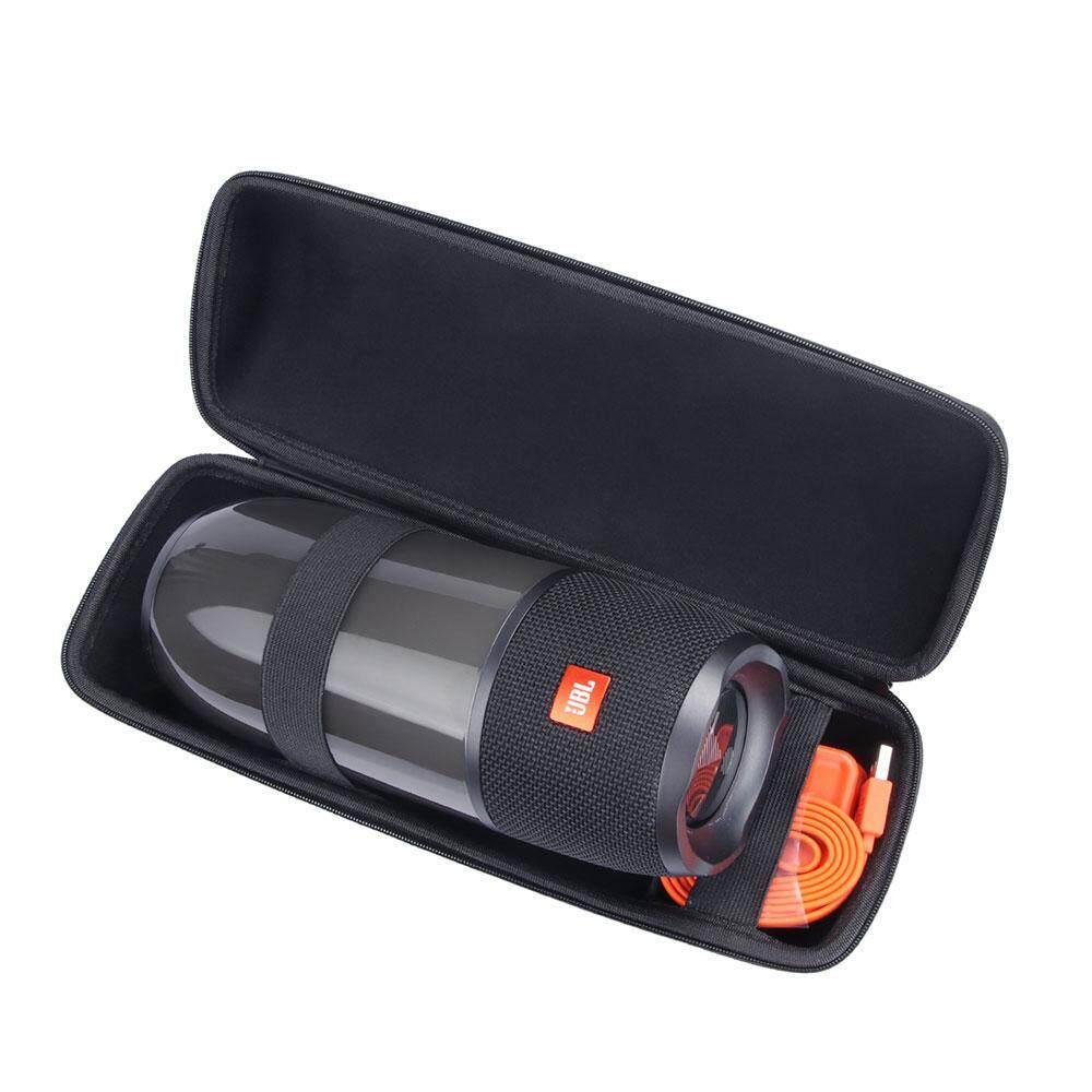 Bestprice-Storage PU Zipper Case Box Protector For JBL Pulse 3 Bluetooth Speaker Soundbox - intl