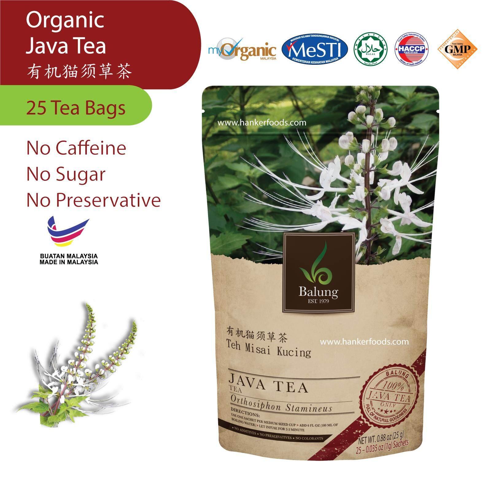 Java Tea (Teh Misai Kucing) 25 Tea bags 有机猫须茶