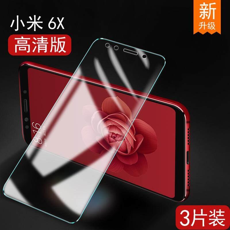 Xiaomi 6X Kaca pelindung layar HP layar penuh meliputi enam x pelindung layar ponsel asli anti jatuh blu-ray mi6x Kaca kaku pelindung layar untuk mengirim shell
