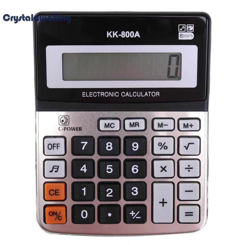 Buy Scientific Calculators Stationery Lazada Kalkulator Citizen Ct 570es Silver 8 Digital Display Calculator Electronic Math Tool Black
