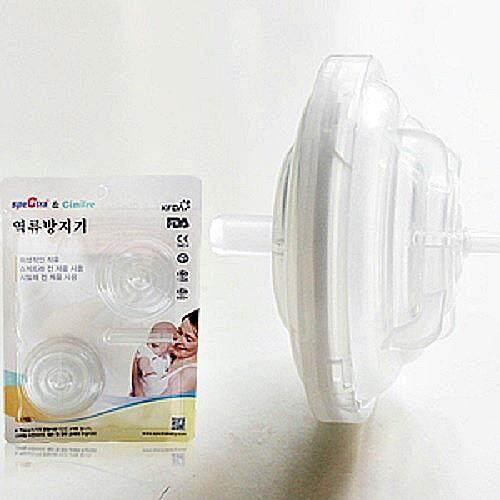 [SpeCtra Baby Korea] Backflow Protector (Premium)