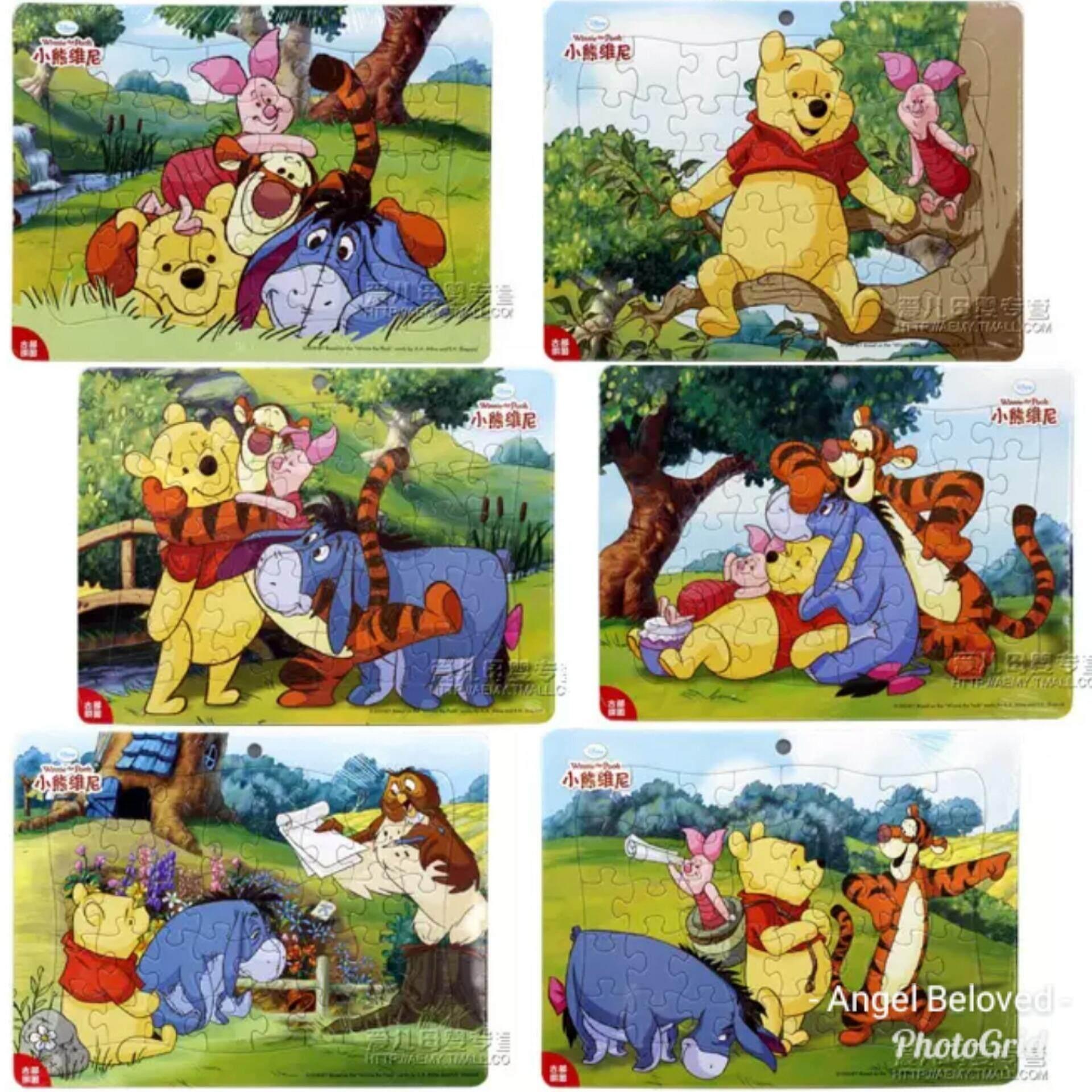 Selimut Vito Kids Sutra Panel 100x140 Cars Daftar Harga Terkini Keroppi Rosanna Source 6 Pcs Jigsaw Puzzle For Winnie The Pooh