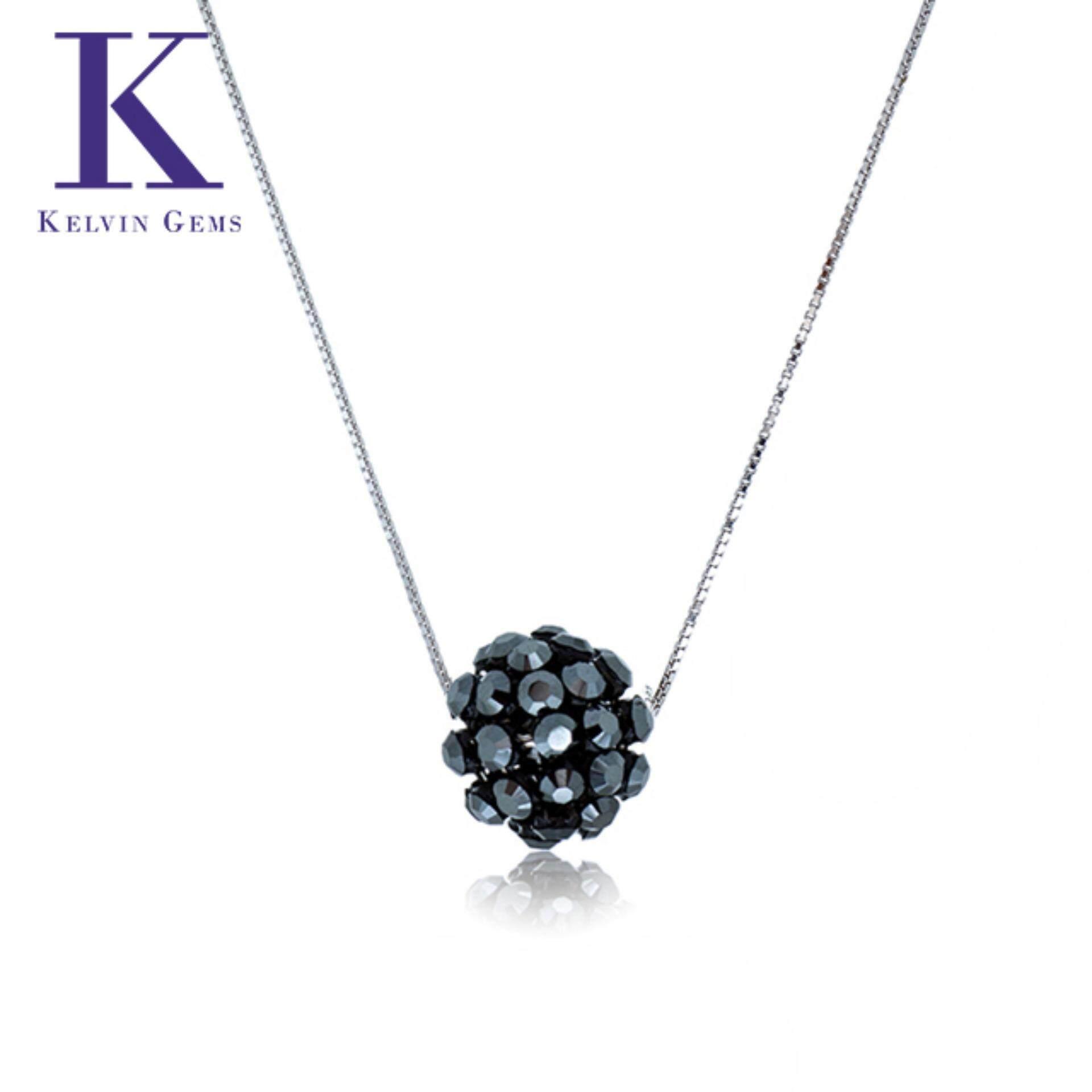 a3168e8006 Kelvin Gems Glam Small Black Diva Ball Pendant Necklace m/w SWAROVSKI  Elements