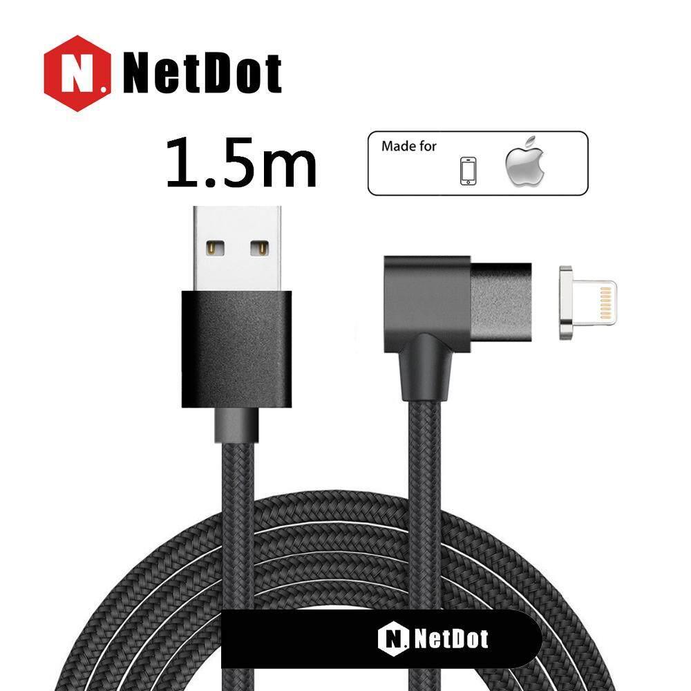 NetDot 1.5M Gen3 Lightning ( iPhone ) Desain L Cepat Pengisian Data Magnetik Kabel untuk Apple Perangkat