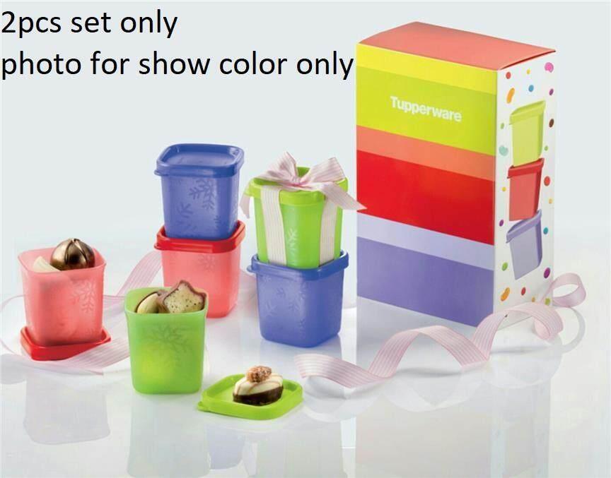 Tupperware Petit Square Round (2) 80ml - Random Color Send