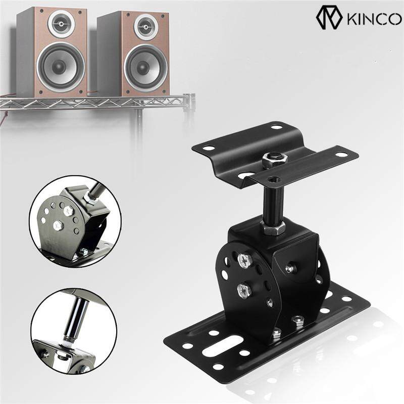 180° Wall Mount Speaker Holder Stand Bracket Aluminum Alloy Ceiling Support By Freebang.