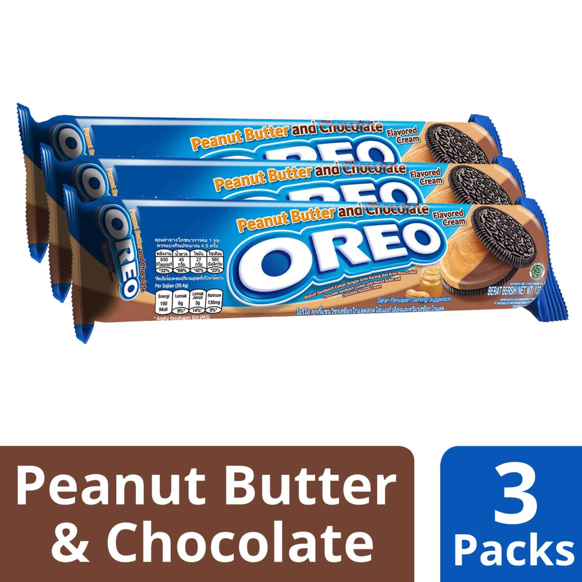 Oreo Peanut Butter and Chocolate Cream 137g X 3