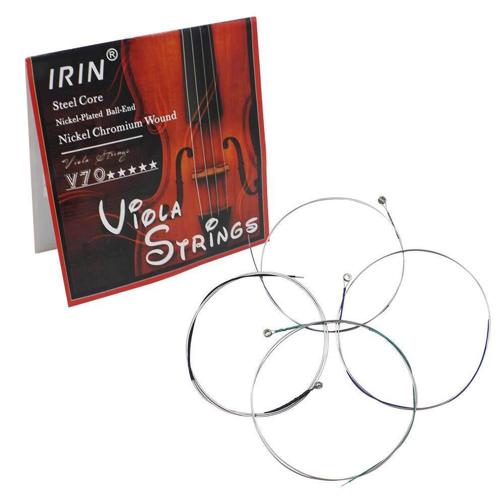 4pcs/lot Viola Strings A-D-G-C Steel Core Nickel Chromium Wound Exquisite Stringed