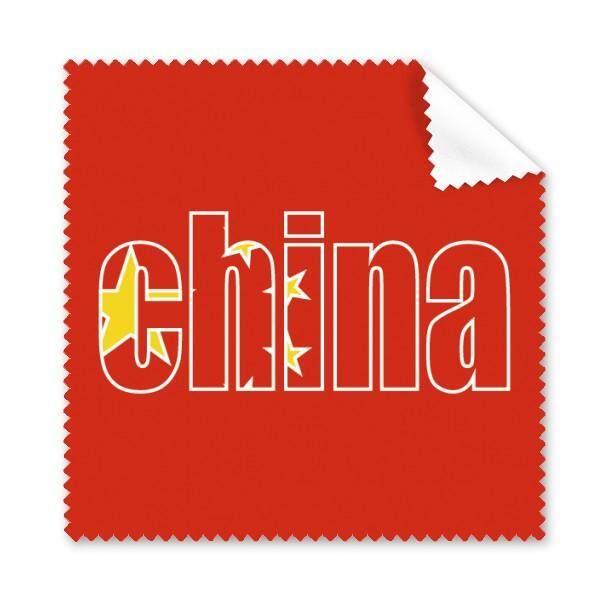 Cina Bendera Negara Nama Kain Pembersih Kaca Kain Lap Pembersih Layar HP 5 Pcs Hadiah-Intl