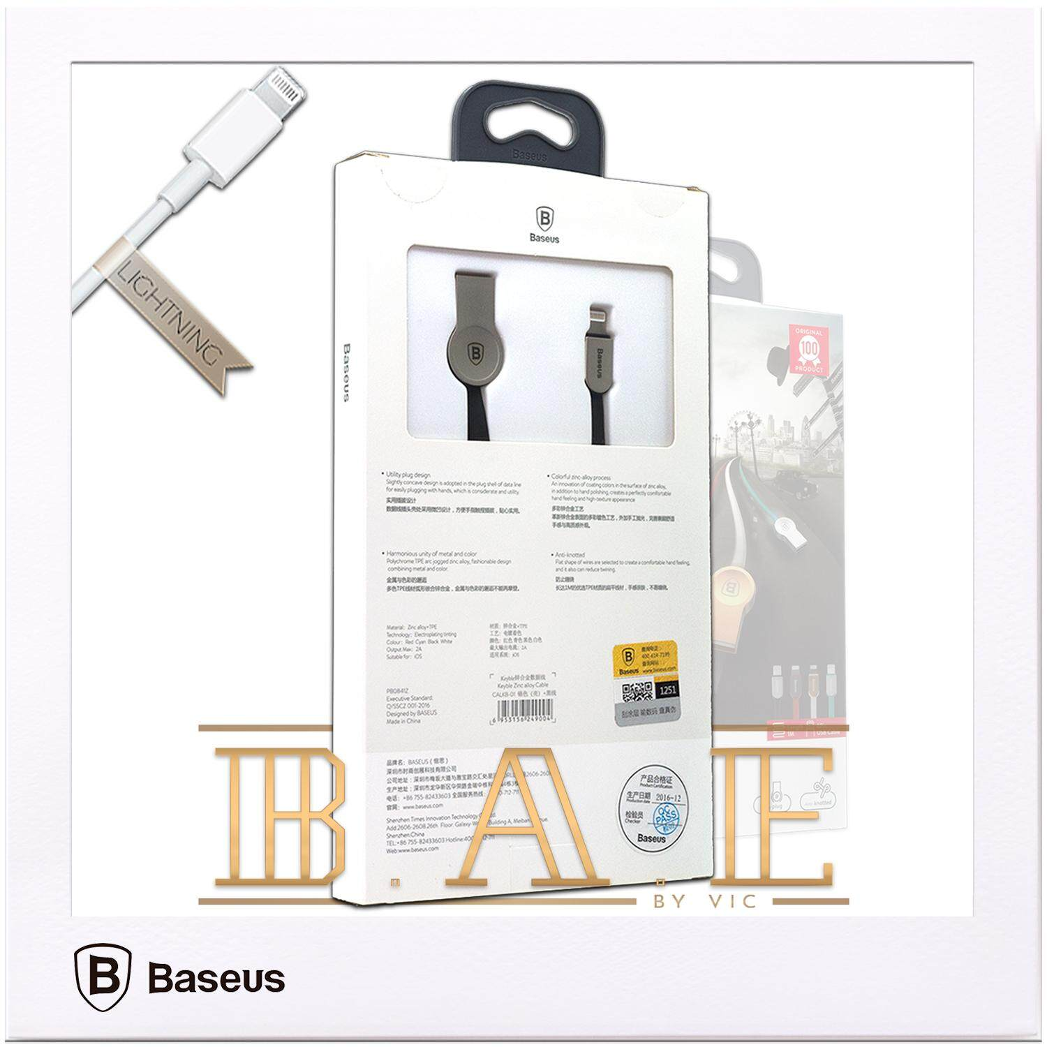 Sell Baseus 1 5m Cheapest Best Quality My Store Rapid Series 3 In Micro Usb Lightning Type C 3a 12m Myr 8