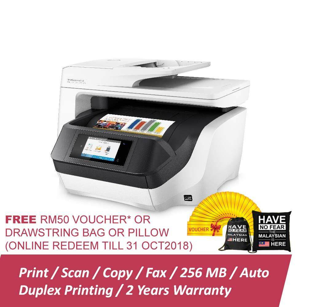 HP OfficeJet Pro 8720 All-in-One Printer - (D9L19A)