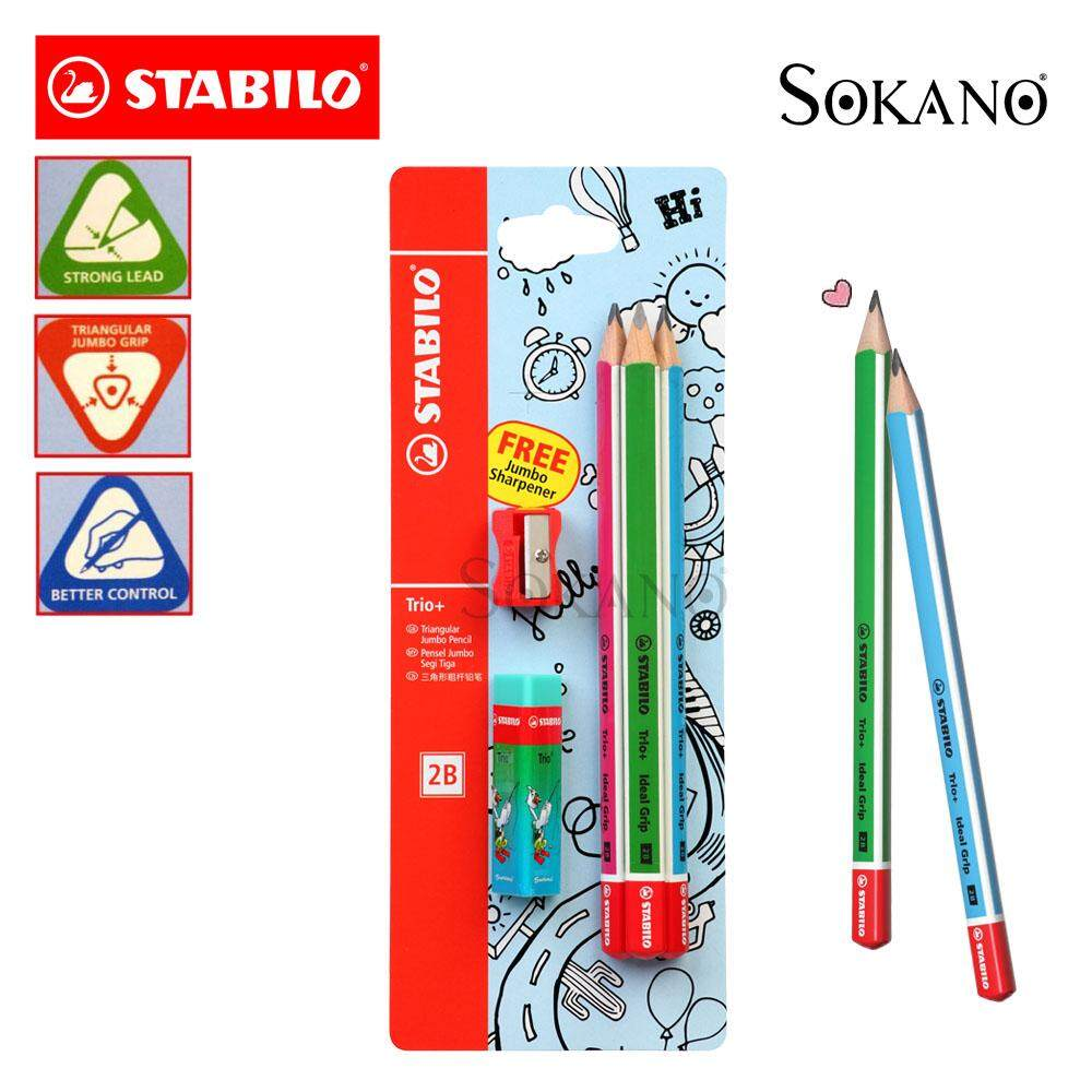 STABILO Trio+ Ideal Grip For Small Hand 2B 3PCS Pencils With Eraser (364/2B-BL3)