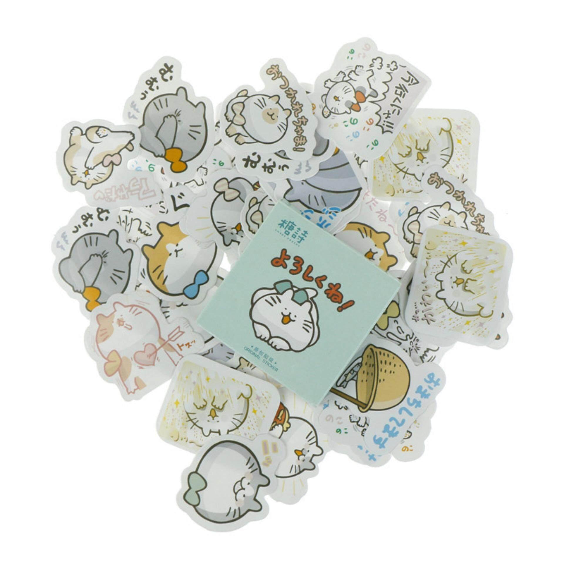 Mua 45pcs Naughty cat Paper Stationery Stickers Scrapbooking DIY Diary Album Label