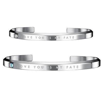 Love You Is My Fate Couple Bracelet(Silver)