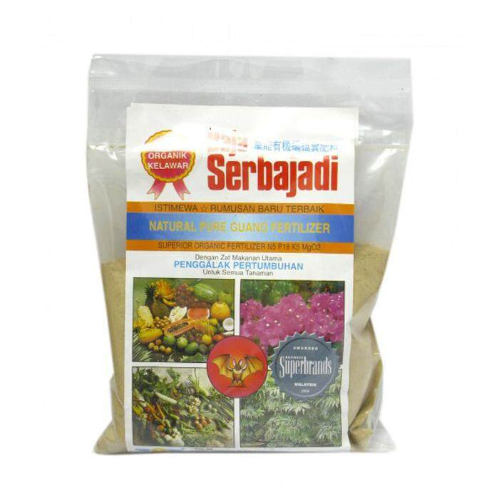 Serbajadi Plant Food Natural Pure Guano Fertiliser (20Kg)