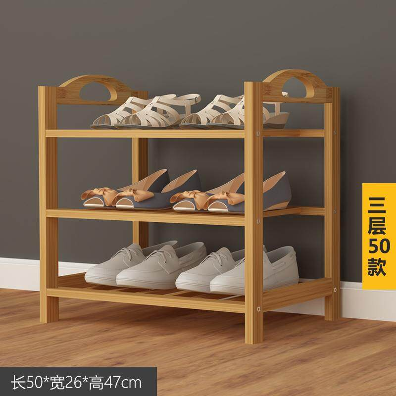 Shoe Rack Made of Moso Bamboo Simplicity Household Economy Solid Wood Province Space SHOEBOX Assembly Dormitory Female Doorway Small Shoe Rack Sub-