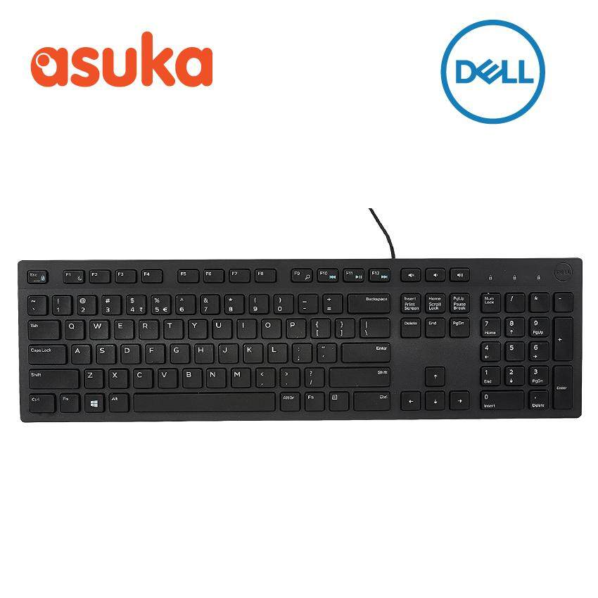 Dell Multimedia Keyboard (English) - KB216 - Black - S&P (580-ADKO) Malaysia