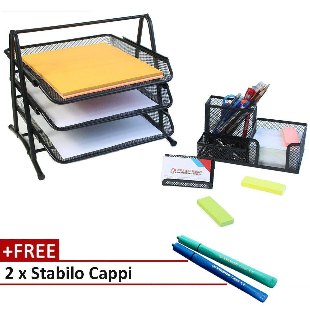 5 Star Stylist Office/Home Mesh Stationary Set
