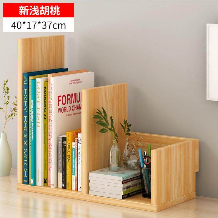 Bookends For Storaging Of Books/Bookcase Set On The Table By Olive Al Home