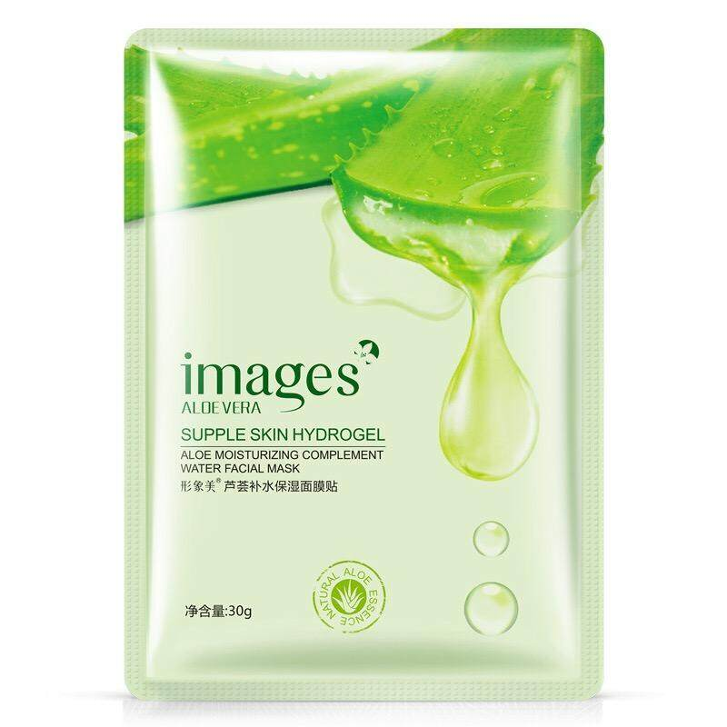 IMAGES Aloe Vera Moisturizing Facial Mask